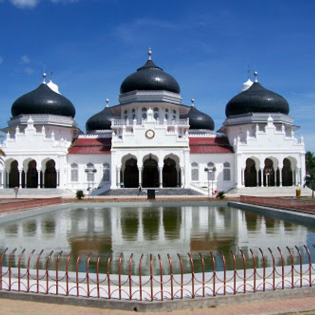 Ragam Bahasa Daerah di Aceh