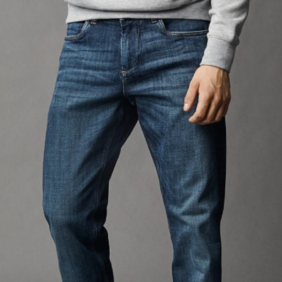Jeans, Produk Populer Masyarakat Urban Kekinian